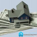 Анализ рисков приобретения первичного жилья