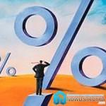 Ипотека: ставка и условия кредитования