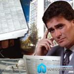 Прогноз, связанный с коммерческой недвижимостью