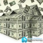 Цены на дома знаменитостей