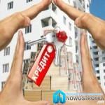Полезные советы для займа ипотечного кредита