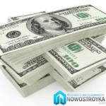 Как получить большую сумму кредита