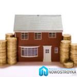 Отличительные черты ипотечного кредитования