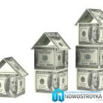 Стоит ли вкладывать деньги в недвижимость?