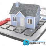 Эксперты советуют оспорить кадастровую стоимость жилья