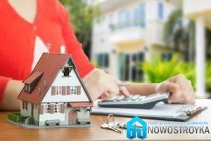 оспорить кадастровую стоимость жилья