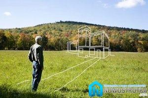 Как выбрать участок под строительство коттеджа