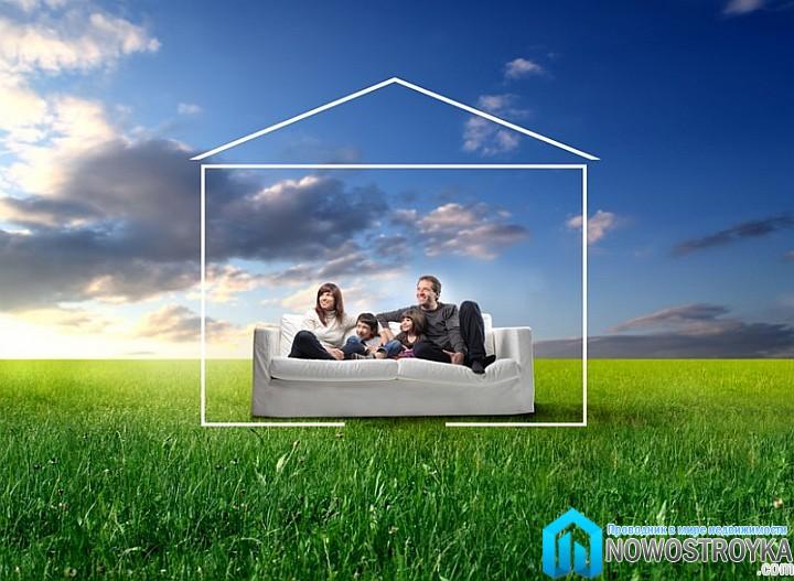 Что выгоднее приобрести в Ялте квартиру или дом