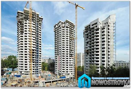 Преимущества покупки квартиры в строящемся доме